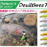 DAYSPROUT/Devilthree70 RINGS(リングス)